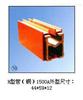 H型H型管1500A单极组合式滑触线上海徐吉电气