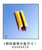 ST5極防腐管式滑触线上海AG娱乐aPP电气