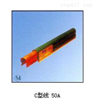 C型C型线50A滑线上海徐吉电气
