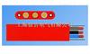 YGCB-LYGCB-L加钢丝型重型耐热180℃硅橡套扁平软电缆上海徐吉电气
