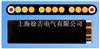 0YFFB-KL型弹性体绝缘及护套承拉控制扁平软电缆上海徐吉电气