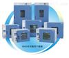 上海一恒DHG-9920A电热恒温鼓风干燥箱