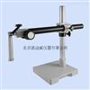 ZJ-708万向支架 显微镜支架 上下滑动架 360度旋转支架 可任意角度使用