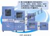 上海一恒DZF-6050B真空干燥箱(生物专用)