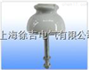 针式绝缘子针式绝缘子上海徐吉电气