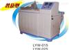上海一恒LYW-075盐雾腐蚀试验箱