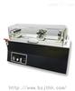 接縫疲勞測試儀/皮革縫接位疲勞試驗機