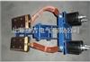 HG-Ⅰ-1200AHG-Ⅰ-1200A刚体集电器