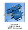 JD4-16/25JD4-16/25(普通型小双电刷)集电器