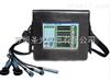 HG-3600系列便携式设备故障诊断仪-振动分析仪