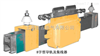 DHG-8-400/700DHG-8-400/700 8字型集电器