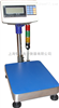 TCS-XC-H直銷優質100kg上下限報警電子秤三色燈報警臺秤開關量信號輸出打印電子臺秤