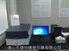 EDX-JT1800快速RoHS合金分析检测服务,2-3分钟出结果