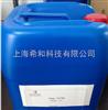 AP760汽車清潔度檢測清洗劑