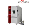 SDJ系列可编程低温恒温恒湿试验箱