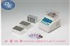 生物指示剂培养器/恒温金属浴/金属加热器 DRB80
