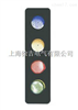Yh-hcx-4Yh-hcx-4型滑触线电压信号灯