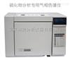 科捷/硫化物分析专用气相色谱仪