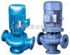 GWP型无堵塞立式不锈钢管道排污泵