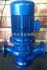 GW立式排污泵GW型立式无堵塞管道排污泵