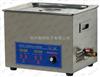 浙江清洗设备15升超声波清洗机,30L不锈钢清洗器