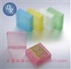 进口巴罗克100格耐低温聚丙烯PP塑料彩色冻存盒_冻存管盒90-9100