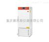 LHS-150CLY恒温恒湿箱