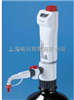 BR4700331BRAND Dispensette® III 瓶口分液器,数字可调型