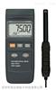 台湾路昌HT-3009 記錄式精密溫濕度露點計