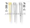 BR732028,2-200 µl散装移液器吸头,PP材质,无色,未灭菌,符合IVD标准