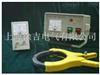 DSY-2000DSY-2000电缆识别仪