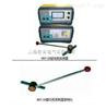 HGT-2BHGT-2B光缆探测器