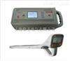 SUTE-4000SUTE-4000直埋电缆故障测试仪