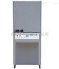 YH-M1700-30IT西安1700℃大容量高温箱式炉