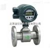-EER2C-LS2-A2H2横河电磁流量计选型