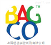 Bagco 特约代理