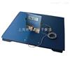 DCS-XC-EX安徽防爆型电子地磅1-5吨