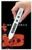 HY-101/102/104HY-101/102/104工作测振仪