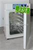 CHP-Q80二氧化碳培养箱