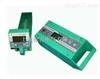 SUTE-2000SUTE-2000直埋电缆故障测试仪(地埋线电缆故障测试仪)