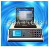 KJ660KJ660三相微机继电保护测试仿真系统
