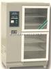 HW/YH-30水泥标准养护箱
