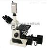 偏光显微镜冷热台