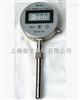 CM-08C液壓油料質量快速檢定電導儀