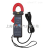 ETCR030AD-交直流钳形漏电流传感器