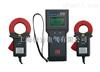 ETCR9300-互感器電流變比測試儀