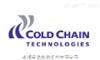 Cold Chain Technologies 特约代理