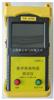 YH-5102数字绝缘电阻测试仪 智能绝缘电阻仪
