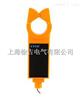 ETCR048H-高壓鉗形電流傳感器