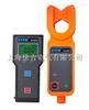 ETCR9100B-无线高低压钳形电流表